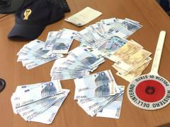 Le banconote false sequestrate dalla Polizia maceratese