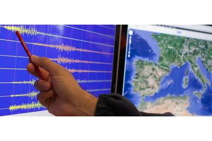 Terremoto nelle Marche: lieve scossa magnitudo 2.2 a Monte Cavallo