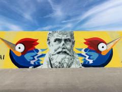 Muro di BioDpi, Annibal Caro