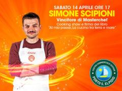 Simone Scipioni al Centro Commerciale Auchan Porto Sant'Elpidio