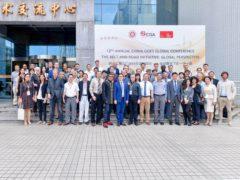 Evento a Shanghai con la partecipazione dell'Università di Macerata