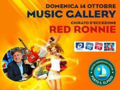 Music Gallery al Centro Commerciale Auchan Porto Sant'Elpidio