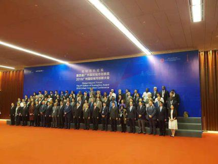 Forum mondiale dei sindaci a Canton